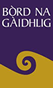 Bòrd na Gàidhlig Logo.